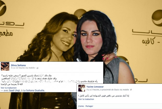 بعد التقليزة الشهيرة.. شقيقة هدى سعد تشتم شقيق أسماء المنور بكلام سوقي