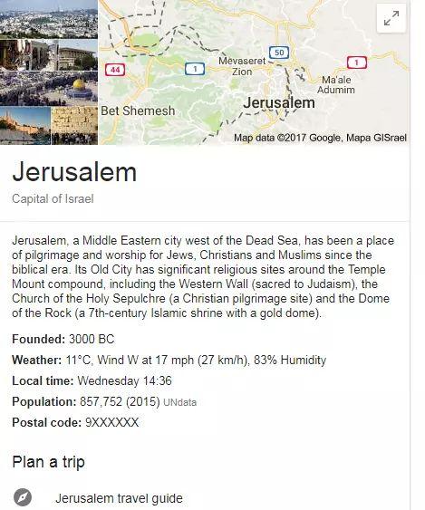 قدم القدس على أنها عاصمة إسرائيل.. غوغل سبق ترامب!
