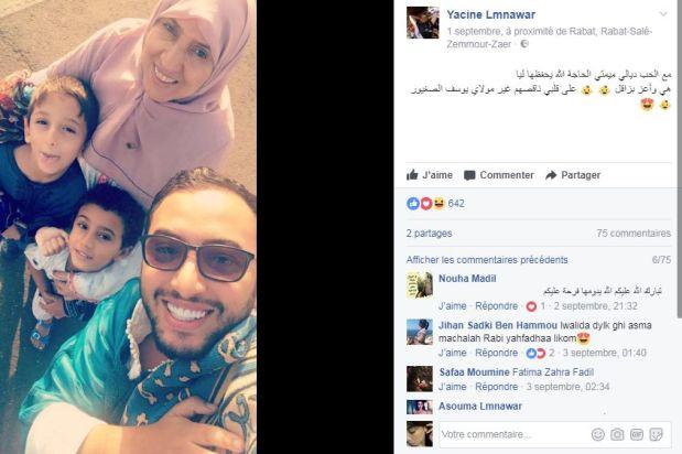 صورة نشرها شقيقها ياسين.. أسماء المنور طلعات لماماها