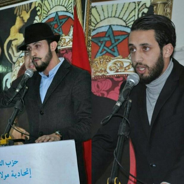 بالصور من كازا.. استقالات في شبيبة الأحرار!
