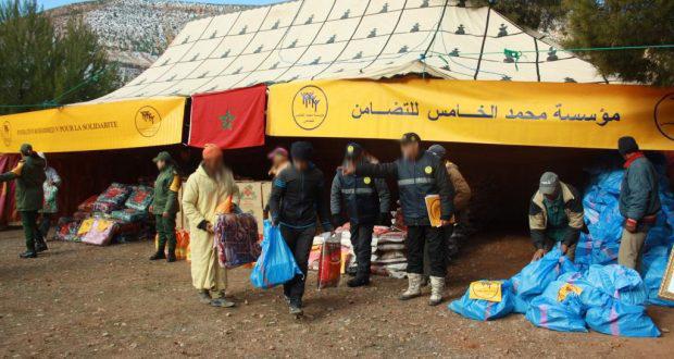 لفائدة 2500 أسرة.. مؤسسة محمد الخامس للتضامن توزع مساعدات في أزيلال