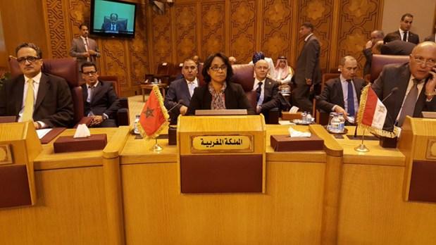 المغرب: لن نقبل أي مساس بأرض الحرمين الشريفين