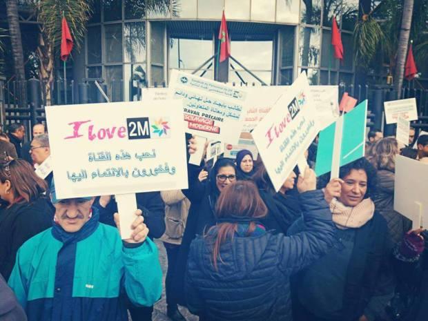 """بالصور من أمام مقر دوزيم/ كازا… صحافيون وتقنيون يحتجون على """"الكذب والتبذير"""""""