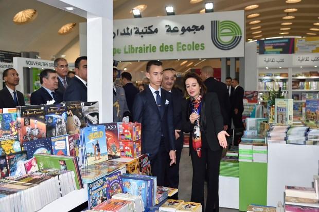 كازا.. ولي العهد يترأس افتتاح المعرض الدولي للكتاب