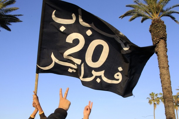 في ذكراها السابعة.. حركة 20 فبراير تخرج من جديد