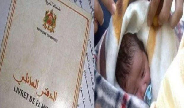 وزارة الداخلية: لم يتم منع تسجيل مواليد بالاسمين الأمازيغيين إيري وأريوس