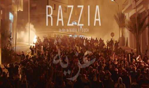 """للمخرج نبيل عيوش.. """"رازيا"""" في القاعات السينمائية"""