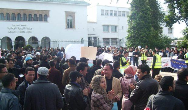 """بسبب """"ضرب المجانية"""".. إضراب وطني في التعليم الأربعاء المقبل"""