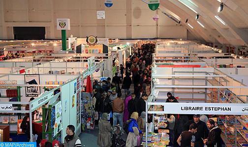 أكثر من 700 عارض.. 520 ألف زائر لمعرض الكتاب فكازا