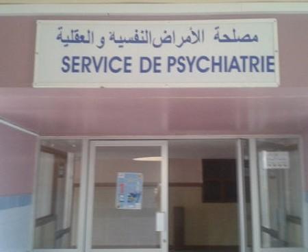 بينهم متابعون قضائيا.. فرار 14 نزيلا من مستشفى الأمراض العقلية في طنجة