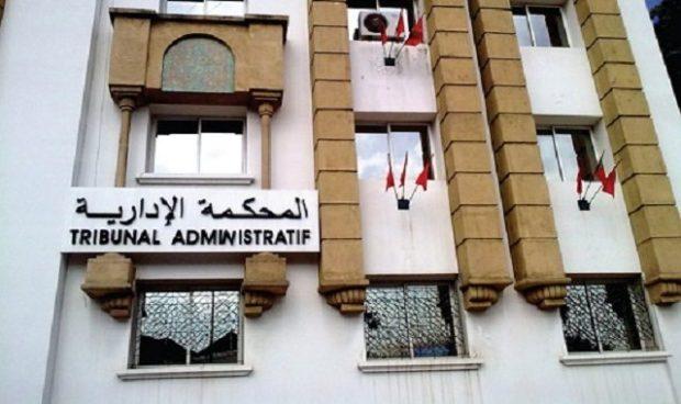 سابقة.. المحكمة الإدارية تلغي قرارا لوزارة الصحة لأنه كتب بالفرنسية!