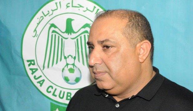 انتخاب المكتب المسير على جدول الأعمال.. الجمع العام الاستثنائي يوم 31 مارس