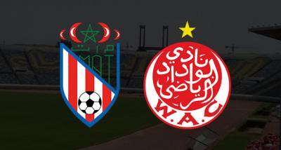 تعادل بدون أهداف.. المغرب التطواني يوقف انتصارات الوداد البيضاوي