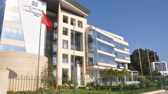 تصنيف أمريكي.. جامعة محمد الخامس الأفضل في المغرب