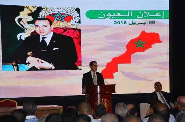لقاء العيون.. أمناء الأحزاب يجتمعون مع منتخبي الصحراء المغربية للتنديد بمناورات البوليساريو
