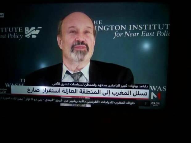 """جمدت مهام رئيس التحرير.. قناة """"ميدي 1 تيفي"""" تعتذر عن خطأ استبدال البوليساريو بالمغرب"""