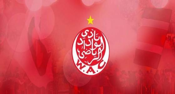 الوداد البيضاوي.. اختراق الموقع الرسمي للفريق الأحمر