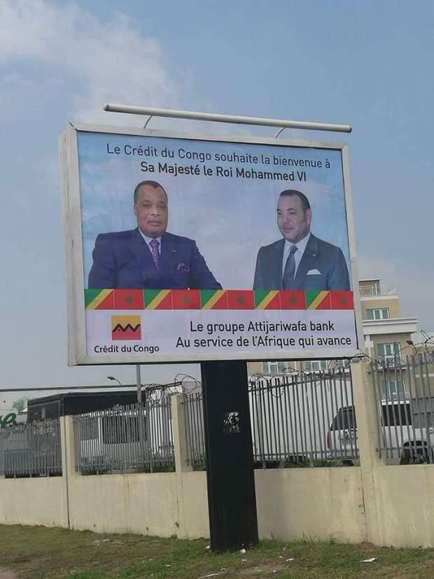 زيارة عمل وصداقة.. الملك في الكونغو