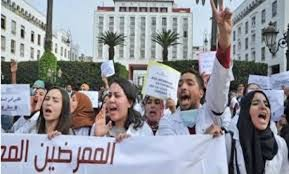 صداع في وزارة الصحة.. إضراب يوم الخميس لهذه الأسباب