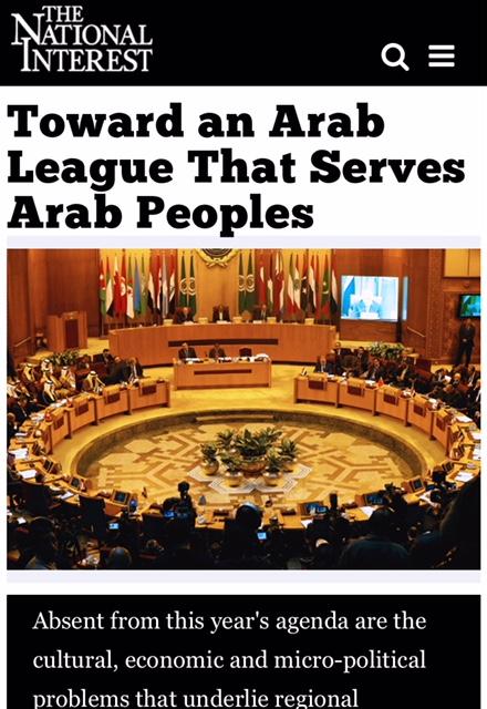 """كتبتها """"ناشيونال إنتيريست"""".. من أجل جامعة عربية في خدمة شعوبها"""