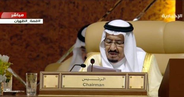 القمة العربية بالظهران.. كلمة الملك سلمان بن عبد العزيز