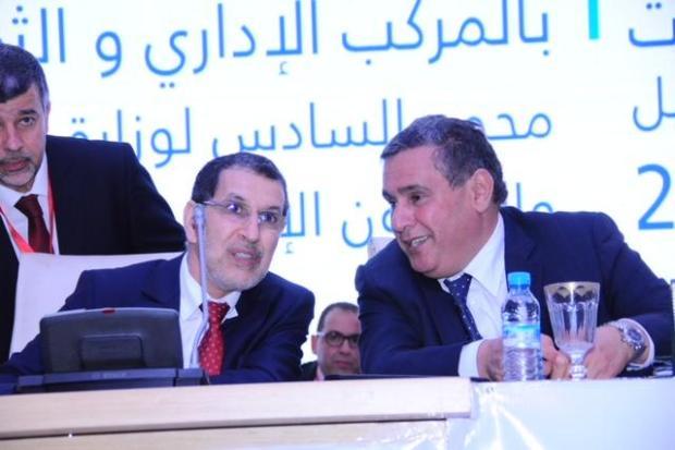 اللقاءات التواصلية ديال الحكومة.. العثماني ووزرائه في مراكش (صور)