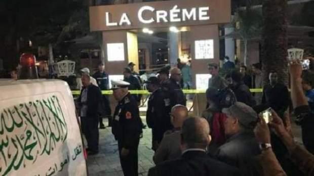 """تفاصيل جديدة حول جريمة مقهى """"لاكريم"""".. """"مَلك الموت"""" والكوكايين الخام!"""