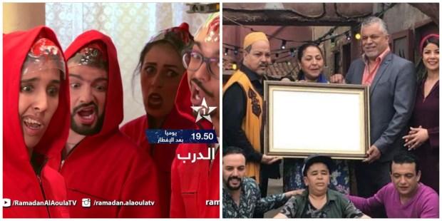 """كلام زنقاوي وعنف وإيحاءات.. مغاربة مقلقين من """"الدرب"""" و""""حي البهجة""""!"""