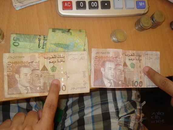 مكناس.. اعتقال 3 أشخاص حصلوهم كيزوّرو 100 درهم
