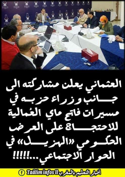 FB_IMG_1525211072710