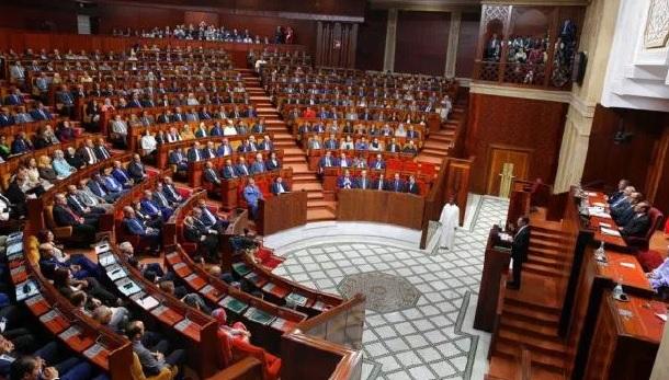 """مقتل أكثر من 40 فلسطينيا.. مجلس النواب يدين """"مجزرة"""" غزة"""