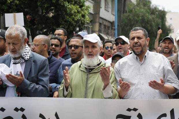 بالصور من كازا.. عاوتاني مسيرة من أجل فلسطين!