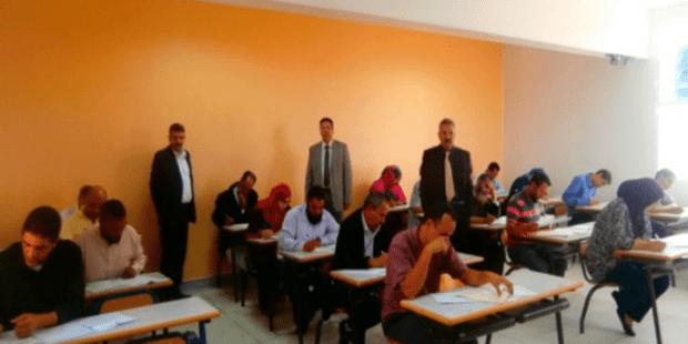 خطأ في لوائح الناجحين في امتحانات الكفاءة المهنية.. الوزارة توضح