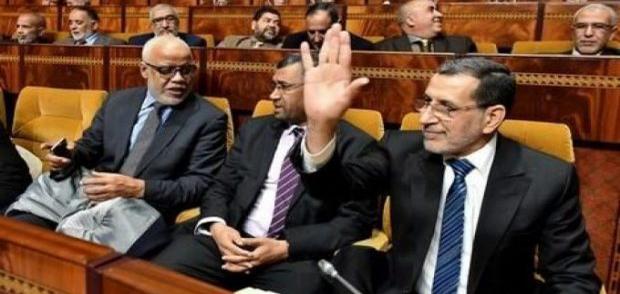 """بوانو يدعو إلى رفع الدعم عنها قبل 2020.. البيجيدي باغي """"يفركع"""" البوطا!!"""