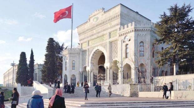 تركيا.. الناس اللي كيقراو غادي يعطيوهم تراخيص عمل