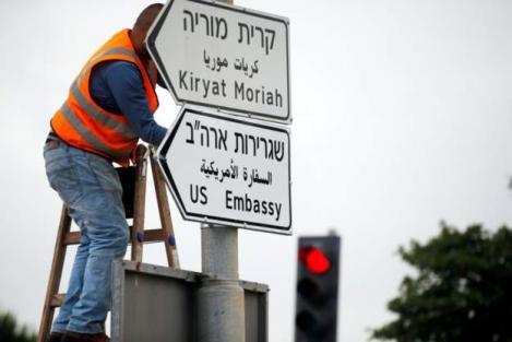 """وضع لافتات """"السفارة الأمريكية"""" في شوارع القدس.. دارها ترامب"""