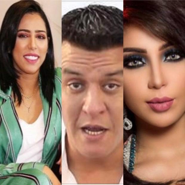 الشوبي دعا إلى مقاطعة الحج.. فنانون مغاربة يردون على الخيانة السعودية (صور)
