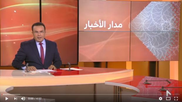 مراسل بي ان سبورت: أمريكا بنفسها لم تكن تنتظر هذا التصويت ضد المغرب