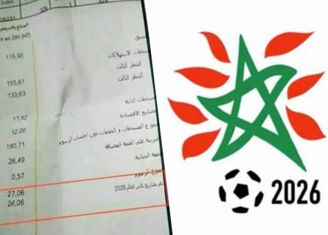المكتب الوطني للكهرباء: ما درنا حتى ضريبة جديدة لدعم تنظيم كأس العالم 2026