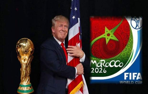 كون غير خلاّو المغرب ينظم مونديال 2026.. حرب اقتصادية بين أصحاب الملف المشترك!