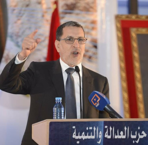 البيجيدي بعد جدل تصريحات حامي الدين: نرفض كل نزوعات الإقصاء والافتراء والتشكيك