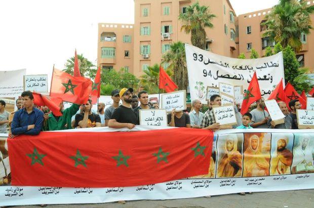 بالصور من مراكش.. مكترو محلات الأوقاف يحتجون