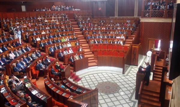 تمت تلاوة أسمائهم في الجلسة العمومية.. مجلس النواب يفضح البرلمانيين السلايتية