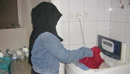 جمعية: المغربيات مكرفصات فالسعودية