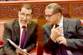قانون المالية.. الحكومة تعتزم اتخاذ قرارات للتفاعل مع الاحتجاجات
