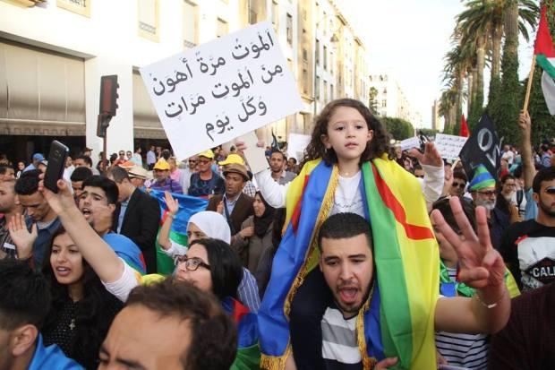 """الحكومة: لا منع لـ""""مسيرة التنديد بأحكام معتقلي الريف"""""""