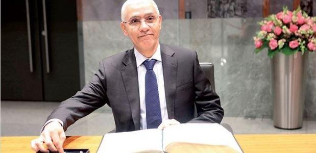 الطالبي العلمي: لا نية للمغرب في تنظيم كأس إفريقيا بدل الكاميرون!