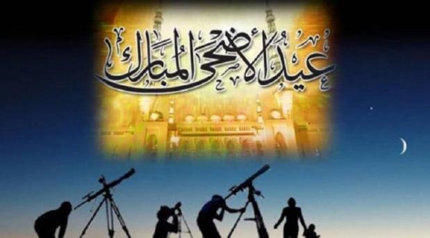 عيد الأضحى.. السعودية معيدين نهار 21 غشت