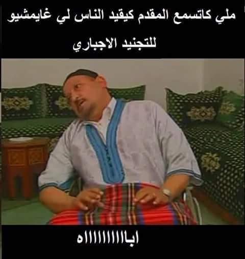 FB_IMG_1534765746825