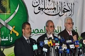 """تقادو ليهم.. """"إخوان مصر"""" طلعو الراية"""